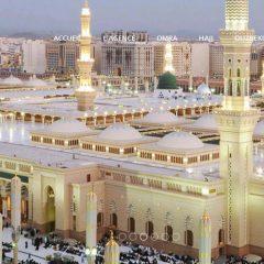Une évasion en Arabie Saoudite