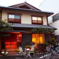Dormir dans un ryokan à Kyoto