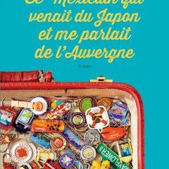 Voyager dans les romans de Jean-Claude Lalumière