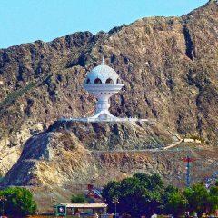 Guide pratique pour préparer un voyage à Oman