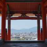 JAPON - Noho Travels (117)